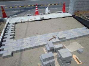 東松山外構工事インターロッキング張り2