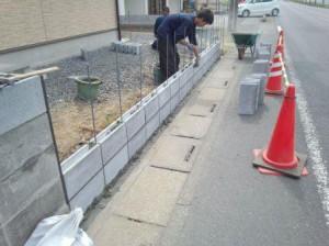 東松山市 ブロック積み