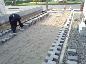 東松山外構工事インターロッキング張り3