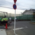 東松山六反町道路標識移設