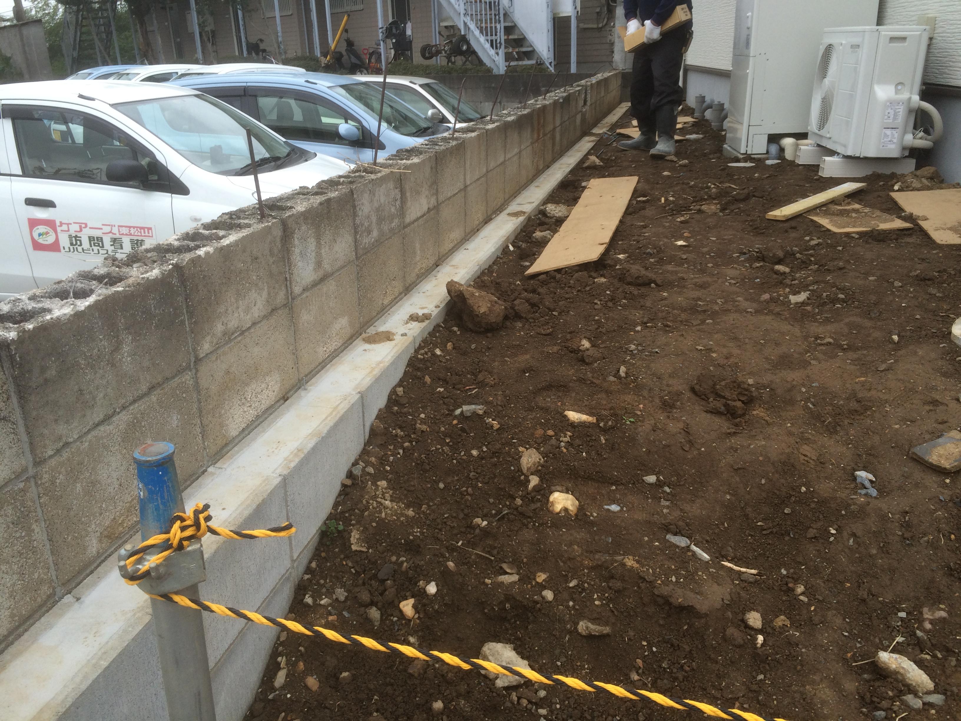 東松山市外構工事ブロック積み、ムベ棚やり替え   ミチヒラ ...
