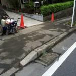歩車道切り下げ工事